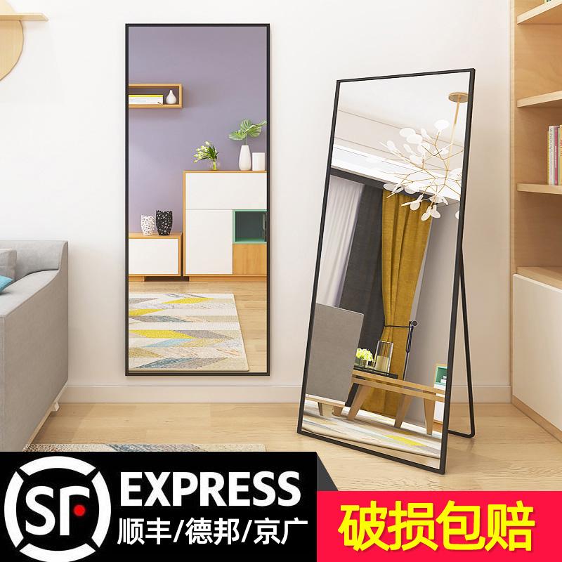 镜子全身穿衣镜家用落地镜壁挂贴墙女生卧室化妆挂墙立体大试衣镜