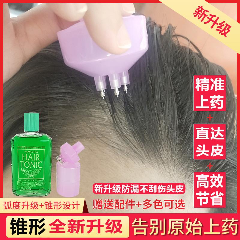 顾资堂头皮上药器柳屋生发液头部涂抹精油按摩工具育发给药梳神器
