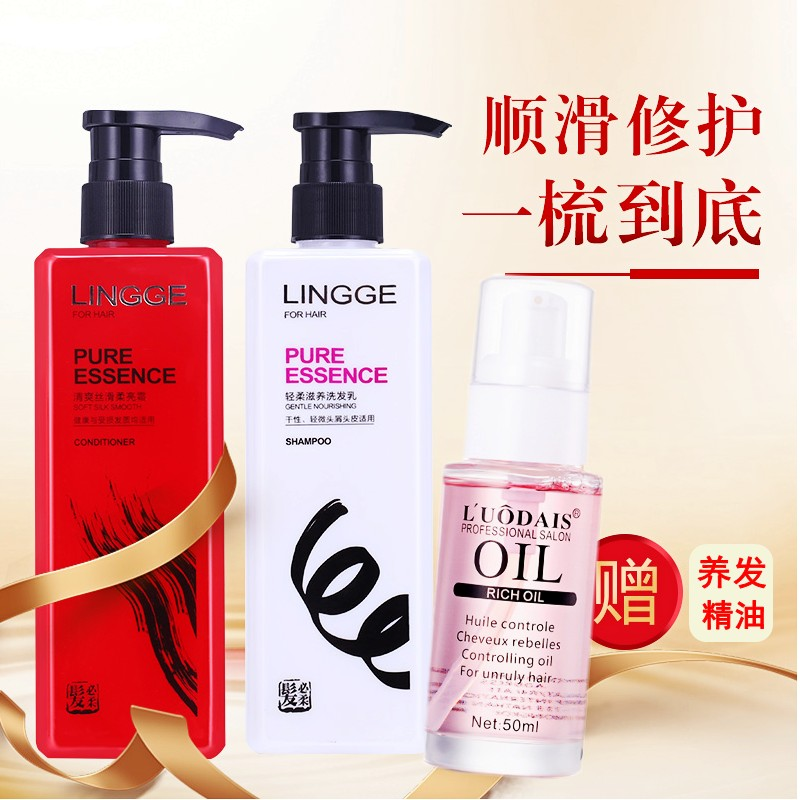 正品领格发必柔护发素女柔顺顺滑营养发膜修复护理改善香味补水