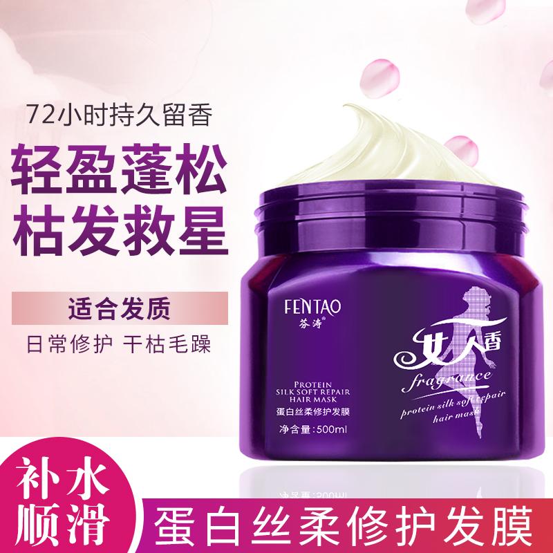 女人香护发素柔顺正品头发干枯护理焗油膏免蒸营养发膜香水味倒膜