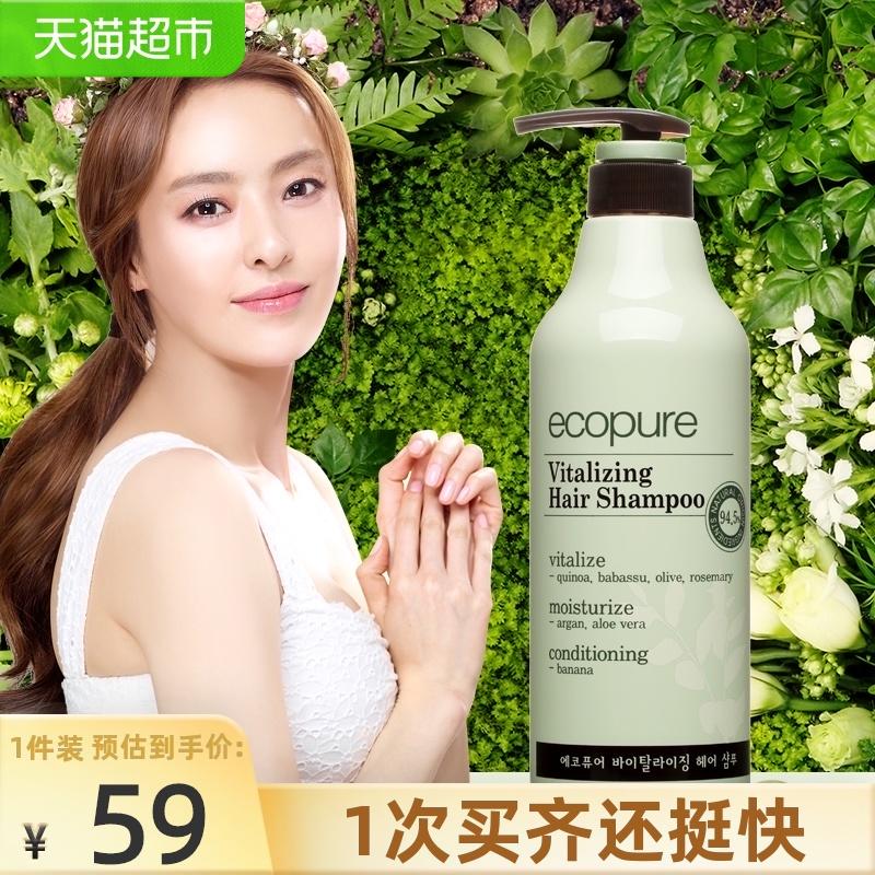 SOMANG/所望头皮护理清洁护发植物洗发水洗发露700ml植物养发
