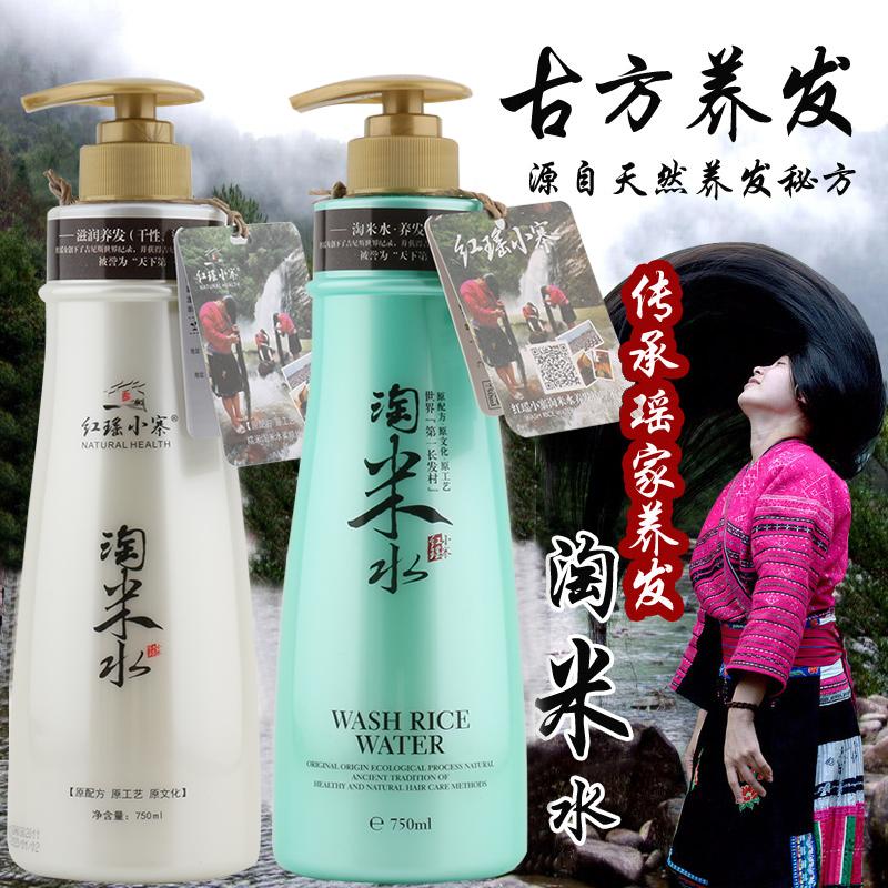 红瑶小寨 淘米水精华洗发乳控油清爽养发 洗发水去屑750ML正品