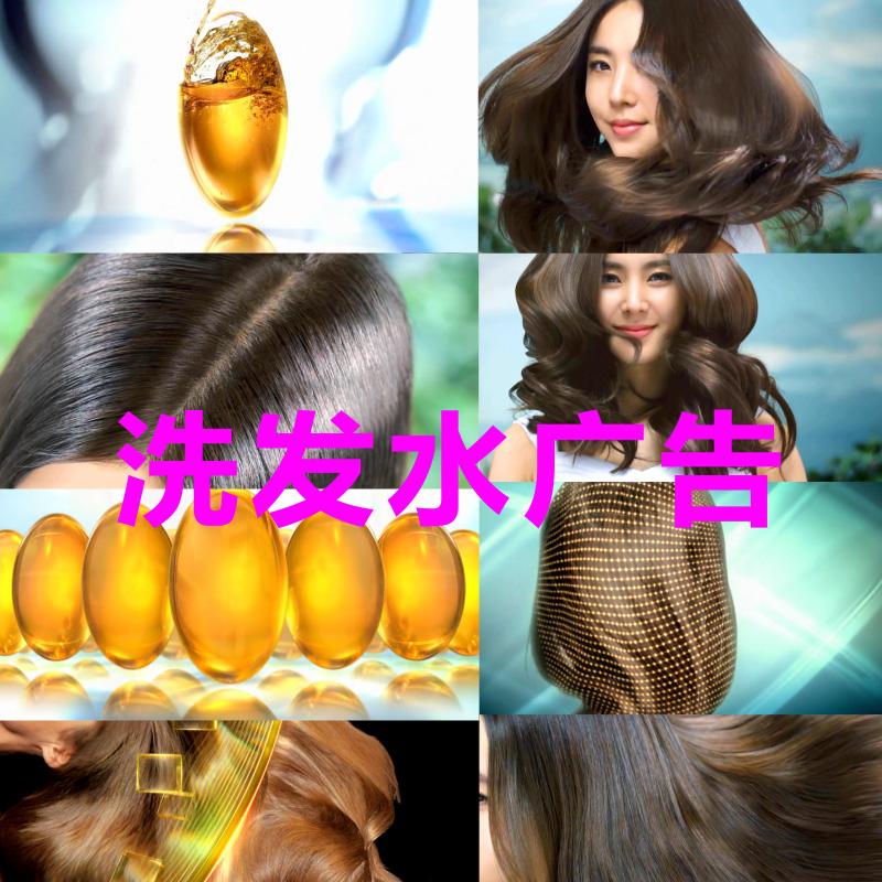 多种营养成分护肤护发美发飘逸秀发头发洗发水广告视频素材