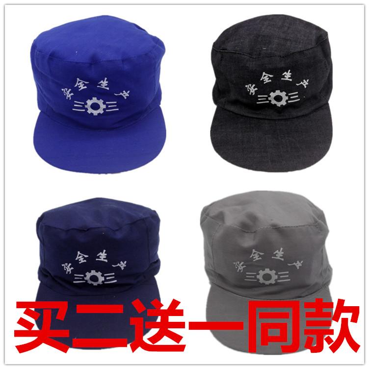 工作帽子车间防尘包头男女安全生产帽鸭舌护发帽子车间劳保防护帽印字广告帽印logo