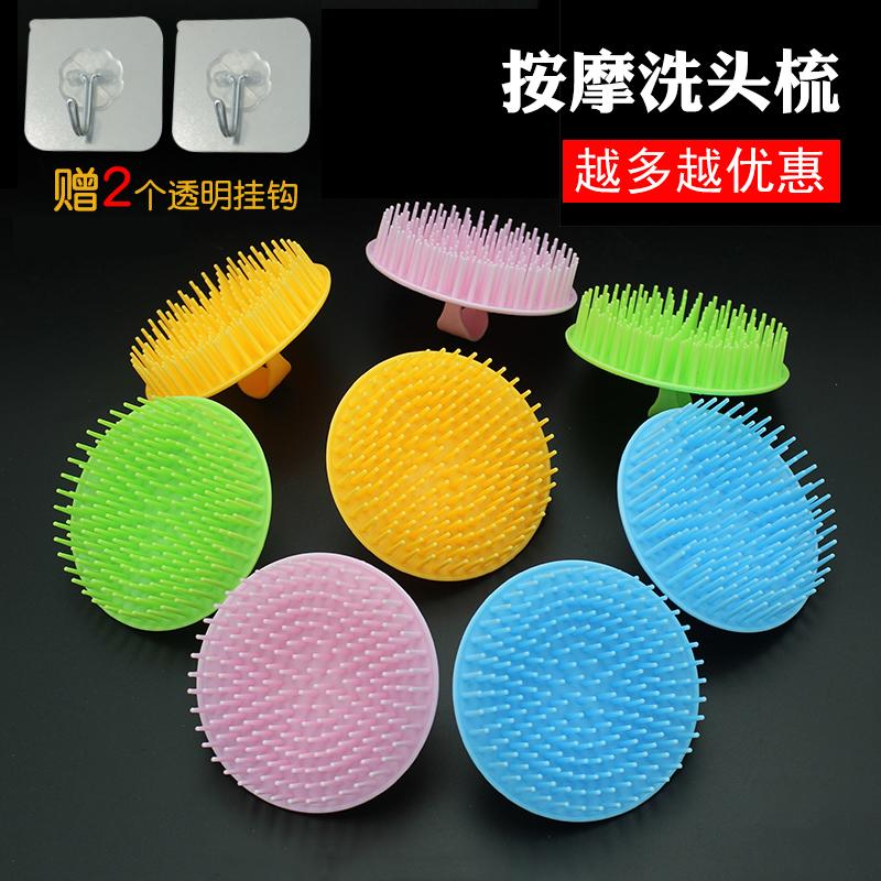 头疗梳洗头梳子圆头止痒神器发廊洗头梳刷美发养发保健按摩经络梳