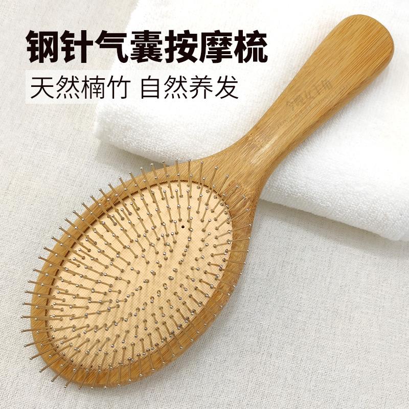 钢针气垫木梳子防脱发蓬松气囊按摩镜子圆头楠竹防静电养发神器女