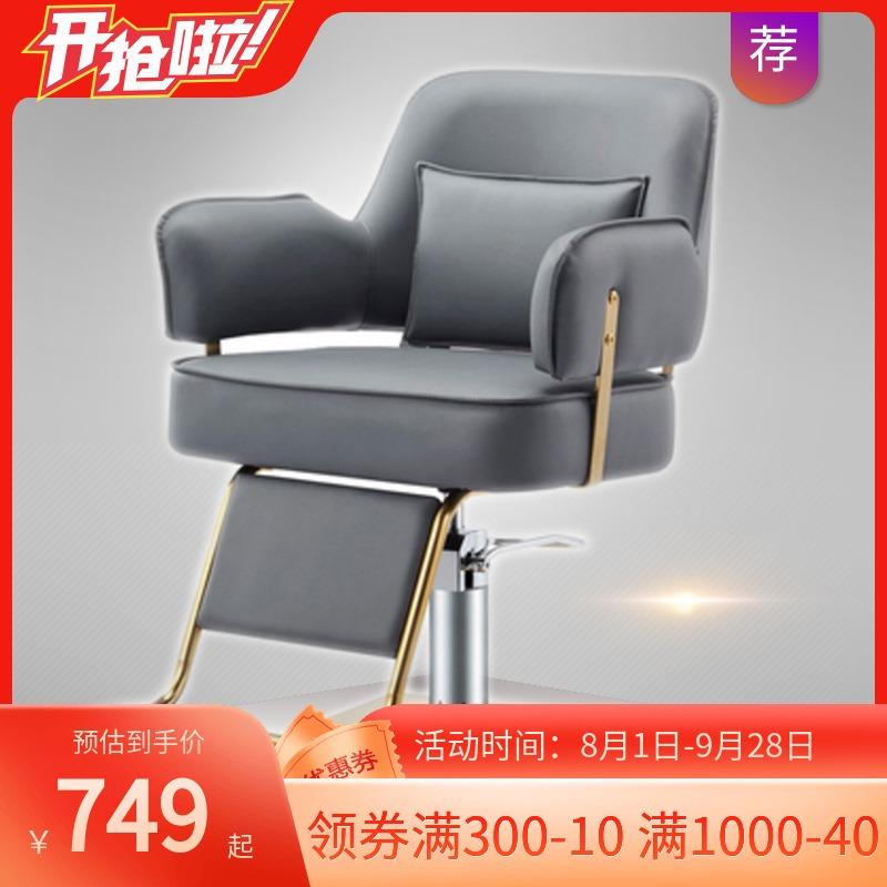 网红3AM同款理发椅子发廊专用剪发椅美容椅美发店椅子不锈钢椅子