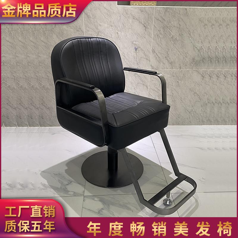 高档3am网红美发椅子理发店发廊专用烫升降剪发烫染椅座椅凳子