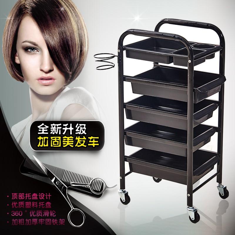 3am日式不锈钢双面造型师储物柜理发店发廊专用美发工具柜子