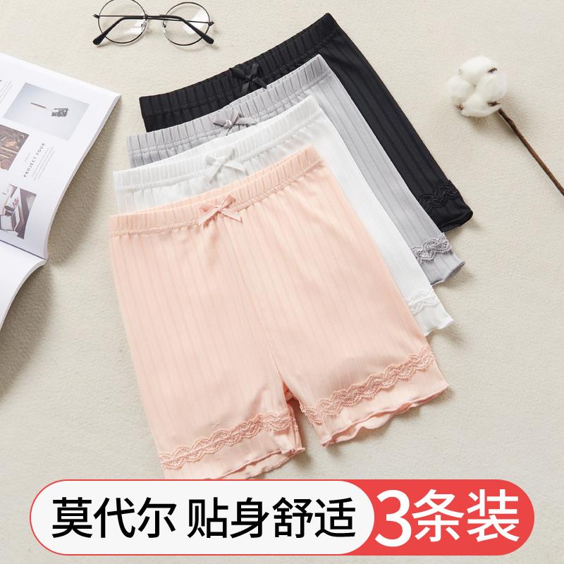 夏季薄款女童短裤雪纺外穿透气防走光儿童安全裤保险裤打底裤小孩