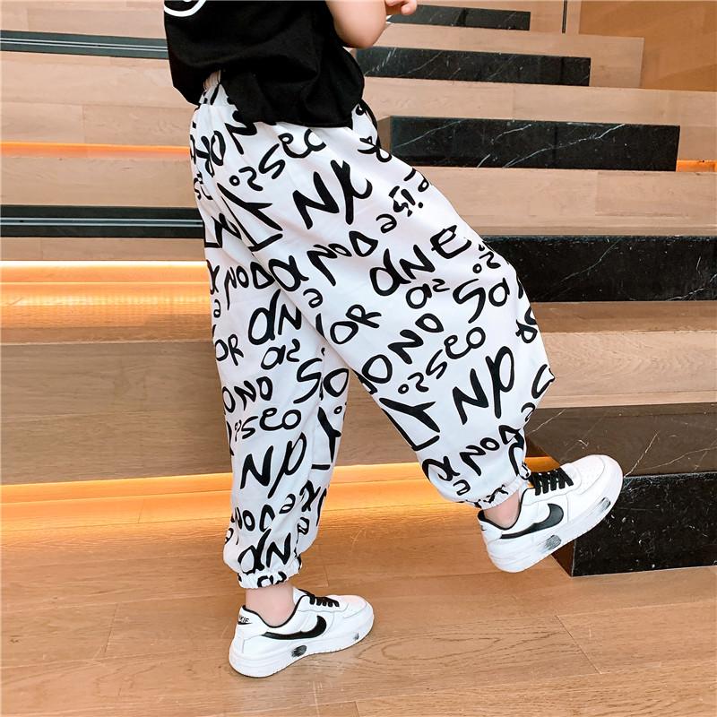 男童防蚊裤夏季2021新款薄款裤子童装亲子冰丝灯笼裤夏装儿童长裤