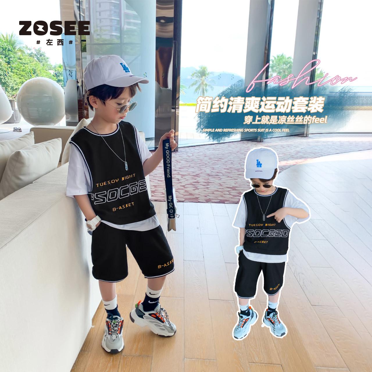 左西童装男童夏装套装儿童运动男孩中大童夏季帅气潮2021新款薄款