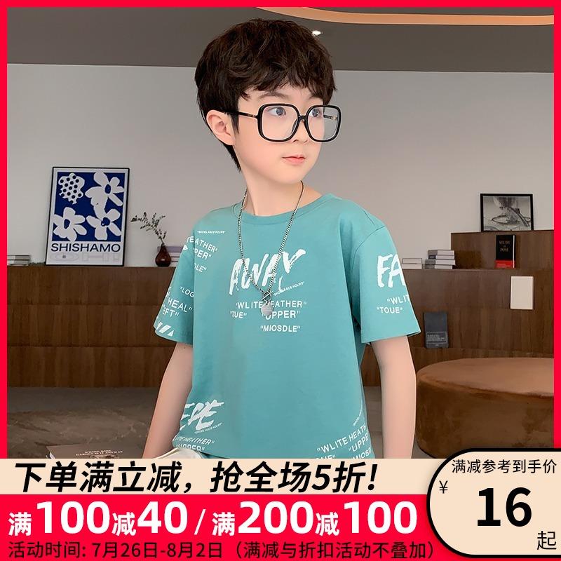 男童t恤短袖夏季2021新款儿童夏装纯棉体恤中大童半袖上衣帅气潮