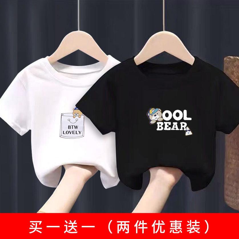 儿童纯棉短袖T恤女童洋气夏季装2021新款中大童帅气男童上衣潮牌