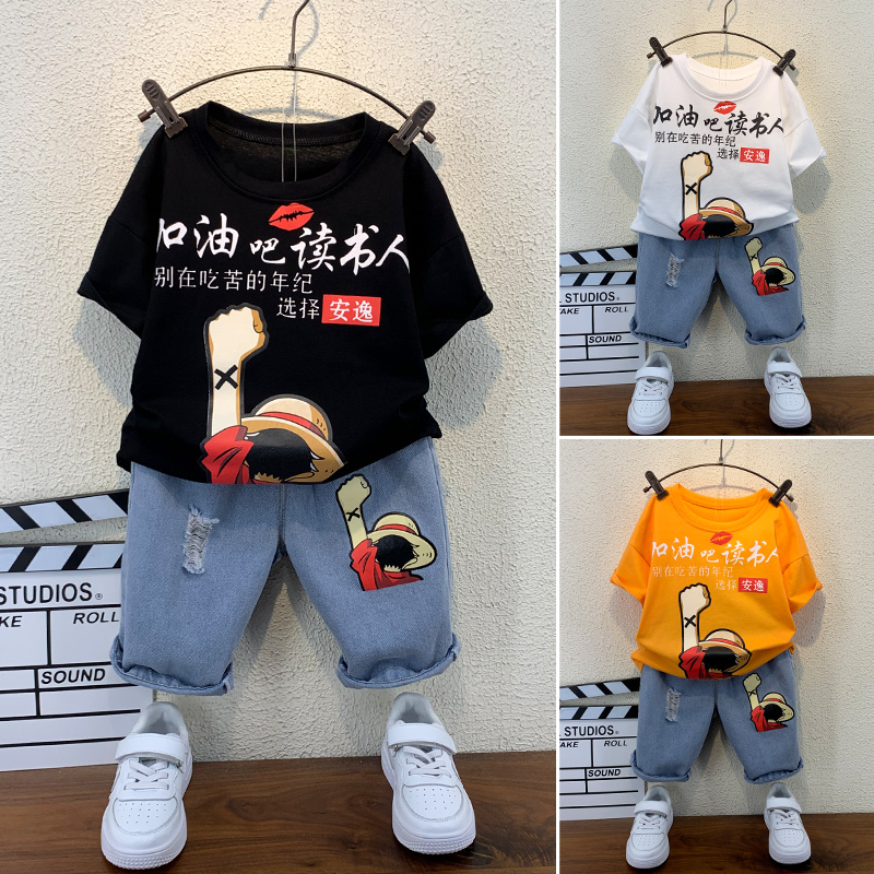 童装男童夏季套装2021新款儿童夏装衣服宝宝短袖两件套帅气潮男孩