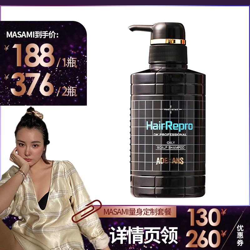 日本Aderans爱德兰丝生发防脱发洗发水液增发密发育发露控油进口