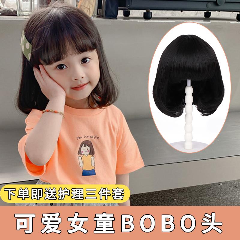 儿童假发头饰婴儿公主宝宝bobo头造型女童发套全头内扣短发仿真