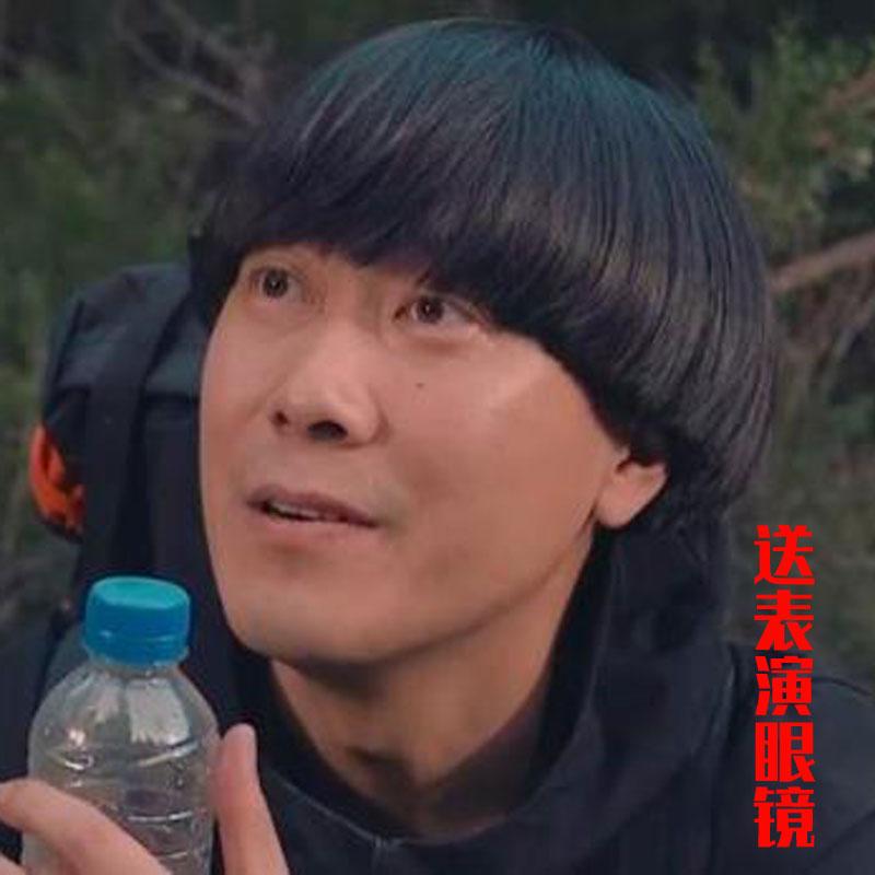 西瓜头假发男短发韩版帅气蘑菇头表演锅盖头抖音假发时尚假发头套