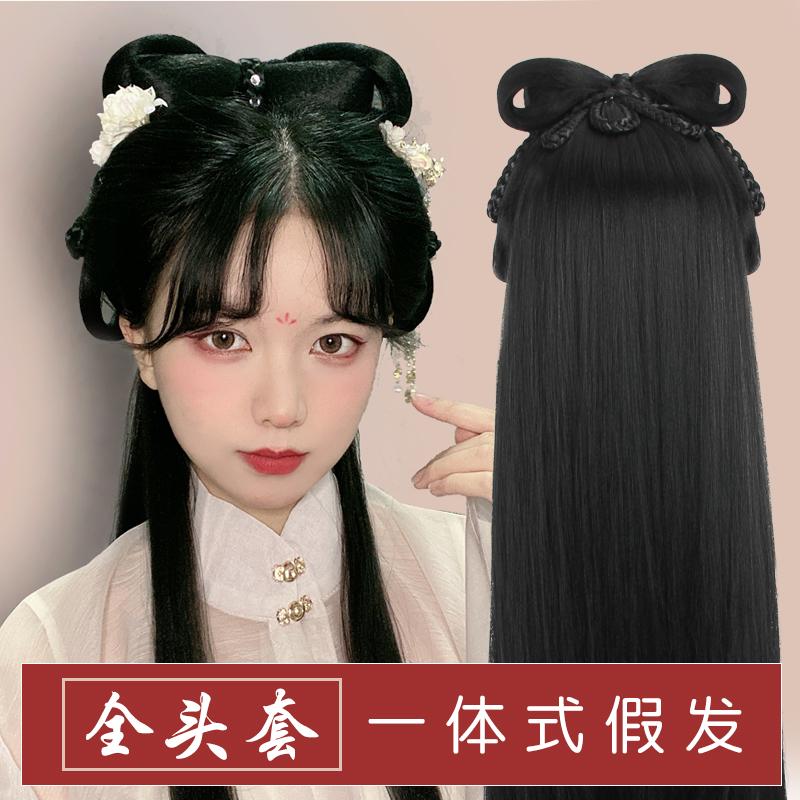 古风发饰懒人发箍假发女全头套古装造型一体式发包短发用汉服头饰