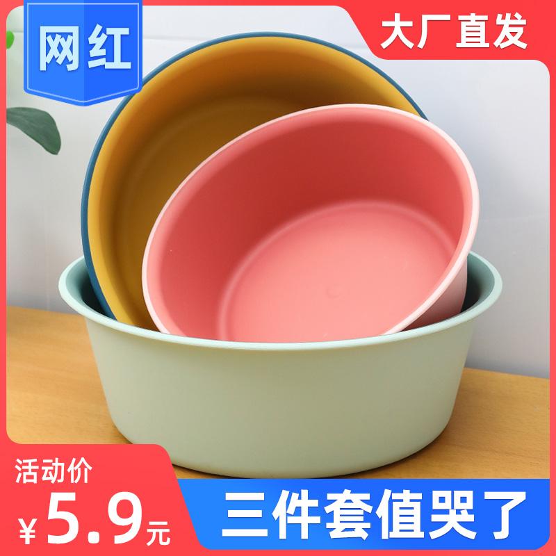 洗脸盆家用洗菜盆小号洗衣盆加厚耐用学生宿舍用女生塑料小盆子