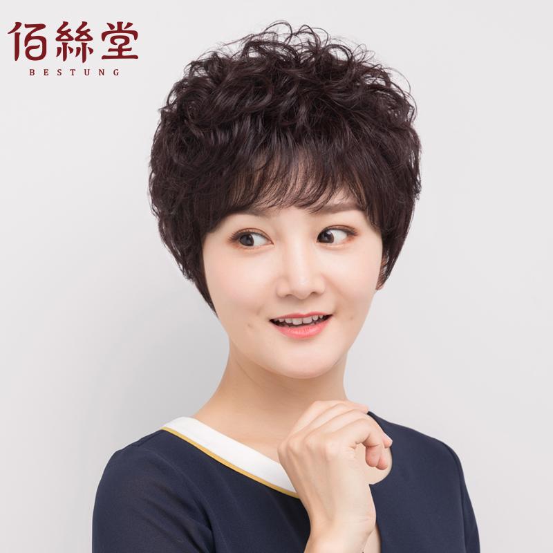 包邮头套流行发套新品假发女短发圆脸发型女时尚气质假头发 真人