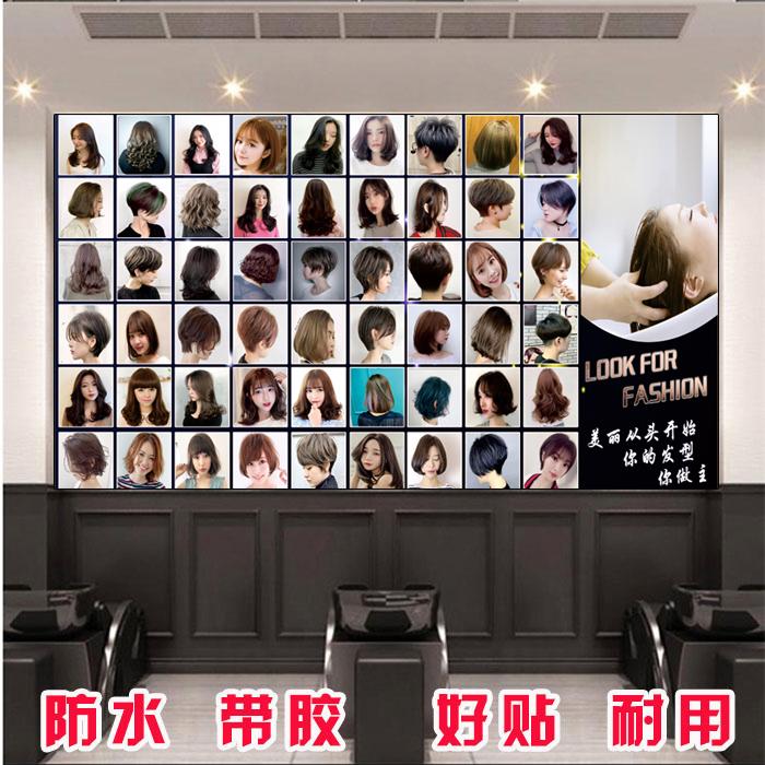 理发店装饰画发廊墙纸2020发型女流行短发自粘海报美发男士发型图