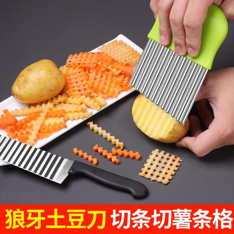 狼牙刀土豆刀切土豆波浪刀切花式刀具花样家用波纹形切片器神洋芋