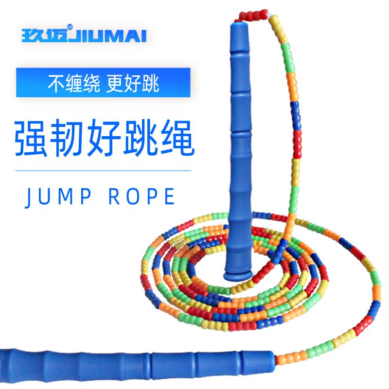 玖迈跳绳儿童竹节跳绳专业绳成人健身运动小学生跳绳花样绳幼儿园
