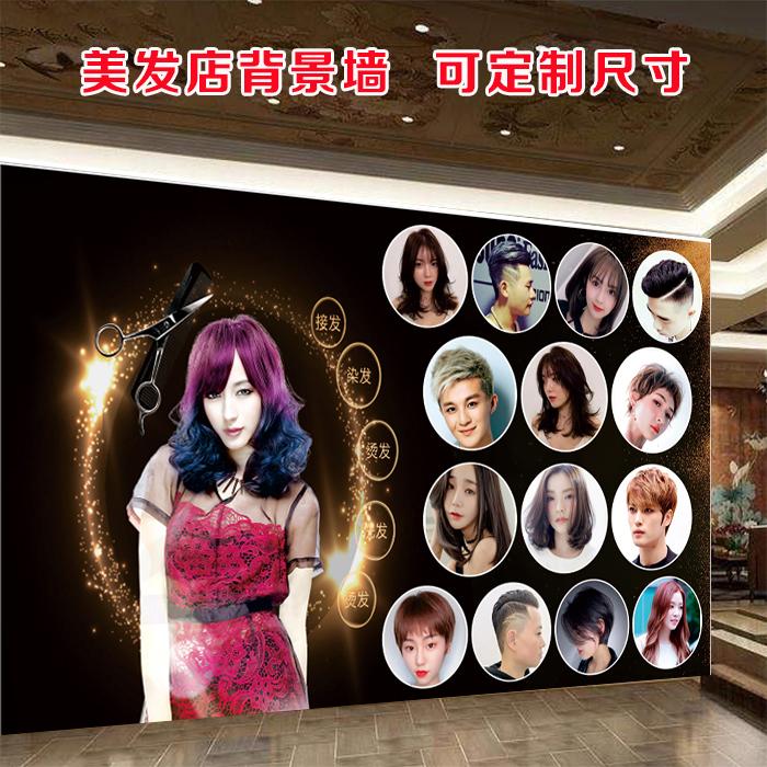 男士发型图片理发店装饰画发廊2020发型女流行短发美发店自粘海报
