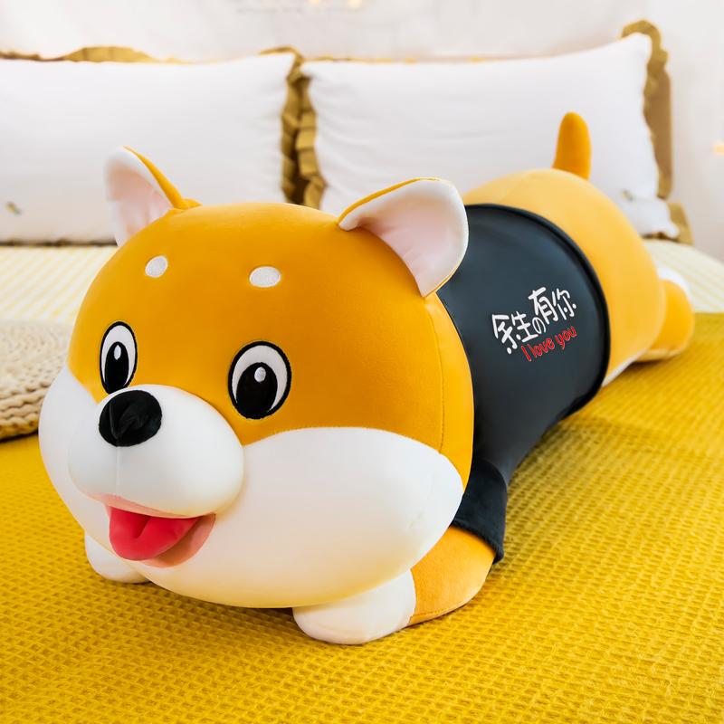 哈士奇毛绒玩具公仔狗柴犬布娃娃床上玩偶娃娃抱枕女生睡觉男生款
