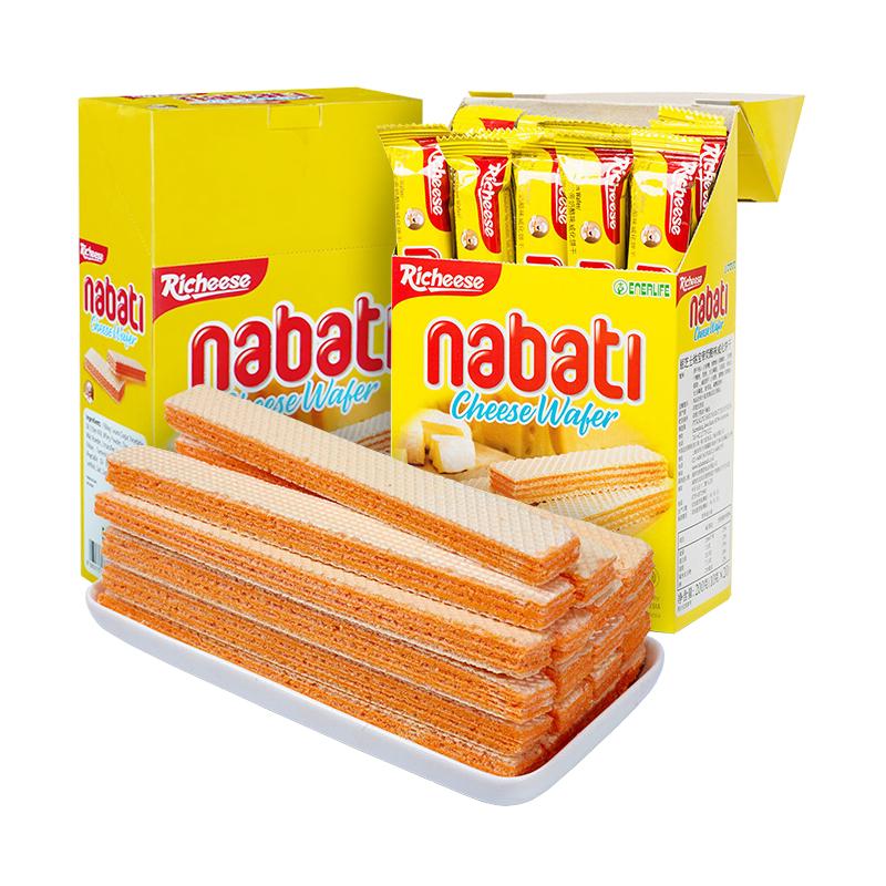 印尼进口丽芝士纳宝帝奶酪威化饼干200g网红食品休闲零食小包装