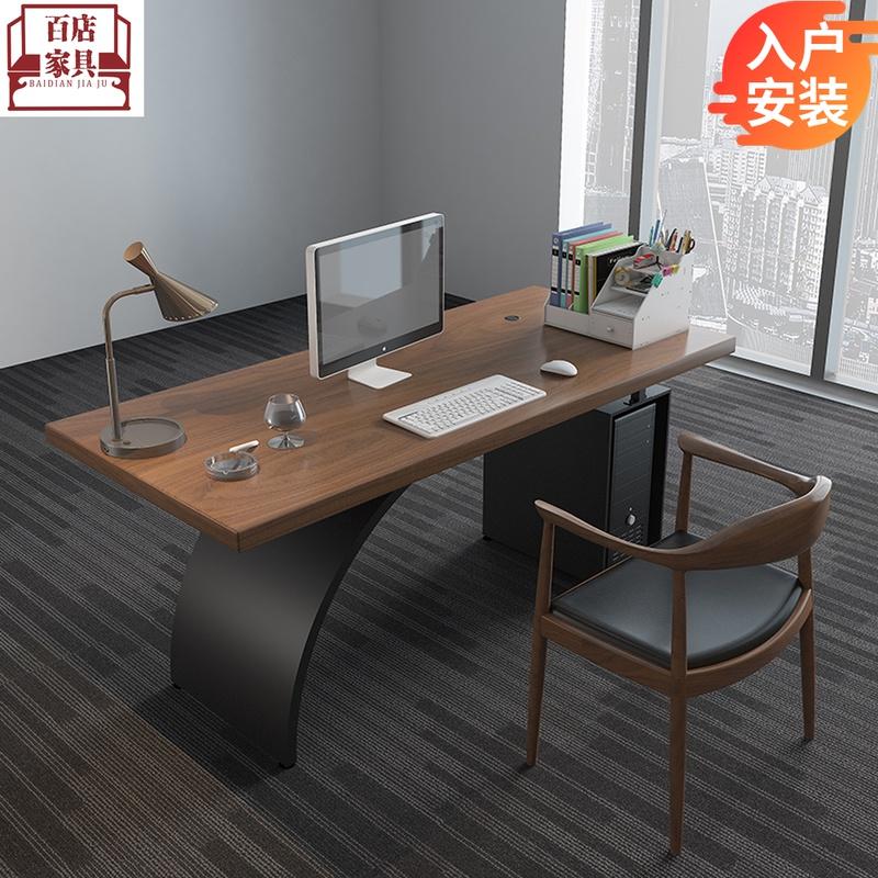 铁艺实木办公桌简约现代台式电脑桌创意loft家用书桌子老板工作台