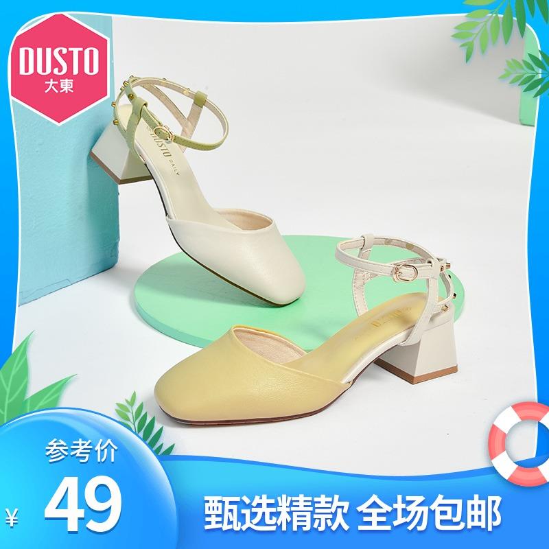 大东2021新款春季韩版高跟粗跟方头铆钉装饰一字扣中空鞋女鞋