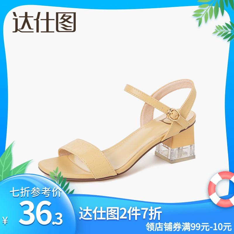 大东/达仕图2021新款夏季韩版高跟粗跟一字带凉鞋女鞋