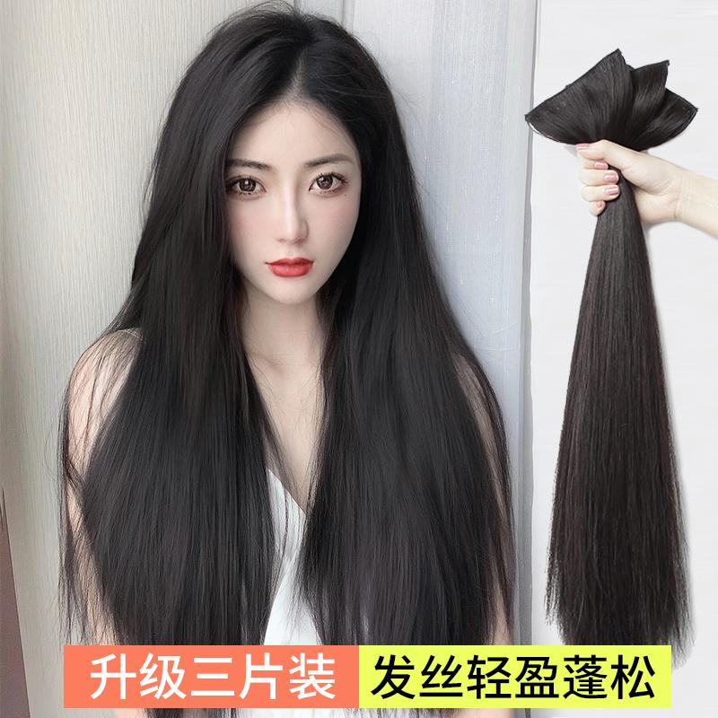 假发女三片式假发片 隐形无痕增发量长发贴片 短发直发接发片蓬松