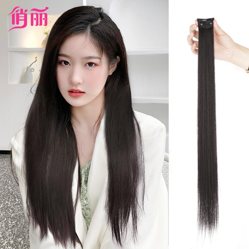 假发女长发一片式无痕自己接发片夏隐形贴片仿真蓬松增发量假发片