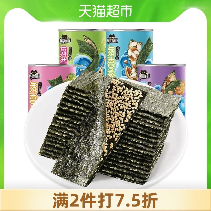 懒猫偷鲜芝麻夹心海苔脆拌饭海苔碎即食紫菜儿童孕妇小吃零食42g
