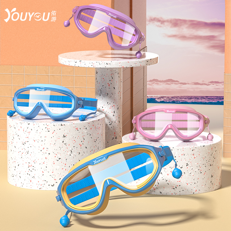 儿童泳镜防水防雾高清游泳眼镜大框男女童游泳镜泳帽套装潜水装备