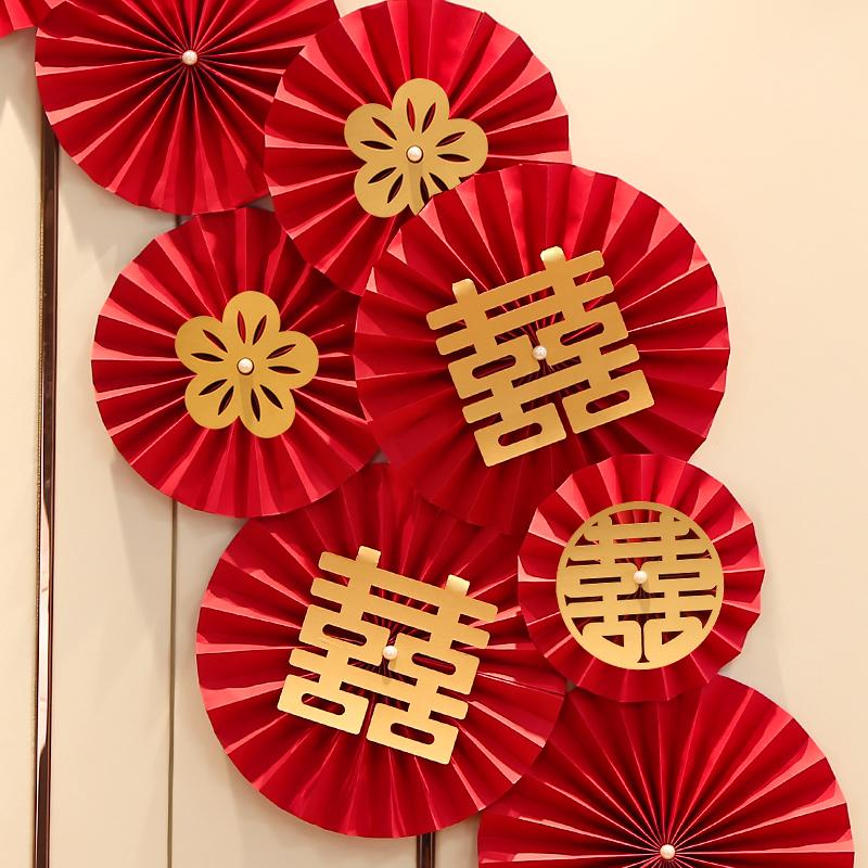 喜字结婚新房布置婚房装饰纸扇花男方女方家扇花创意简单大气卧室