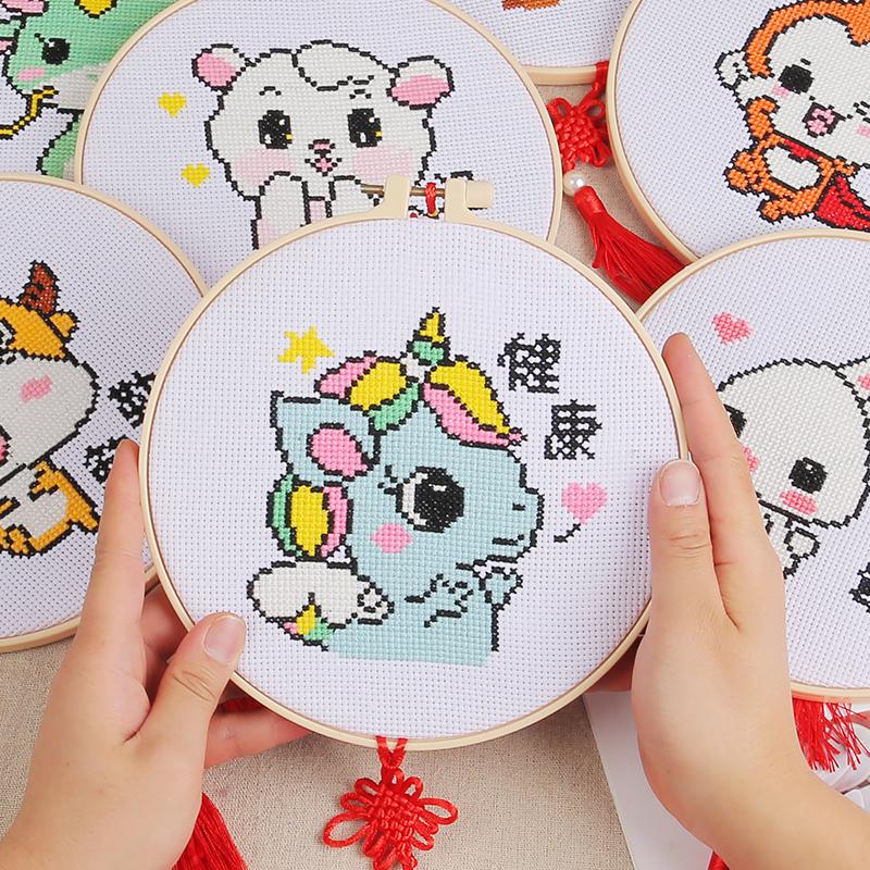十字绣十二生肖2021新款小件初学简单绣挂件学生儿童手工自己线绣