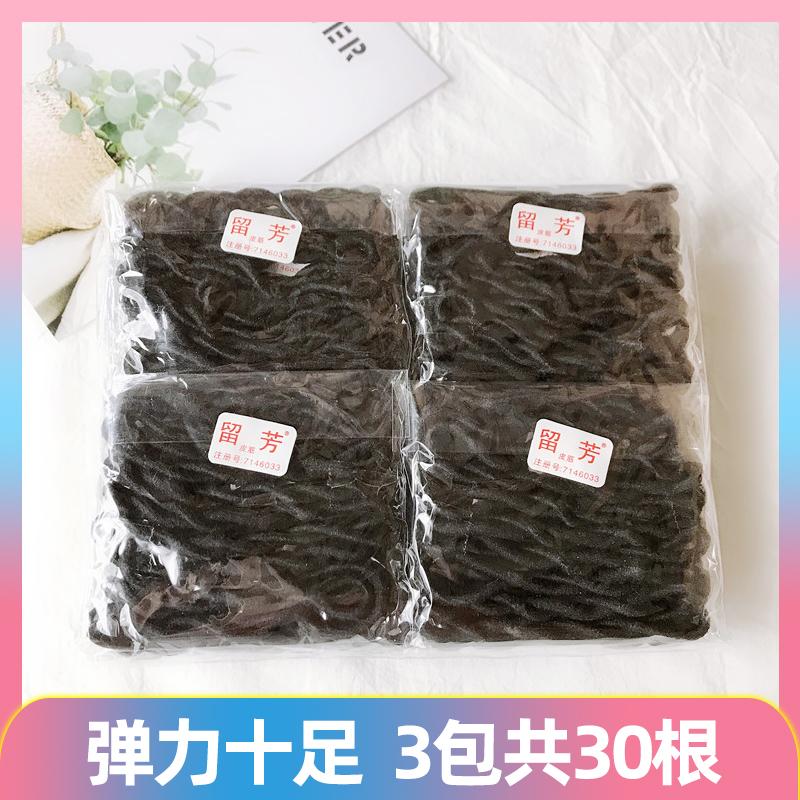 留芳黑色经典毛线皮筋 3包共30根(6cm)黑色