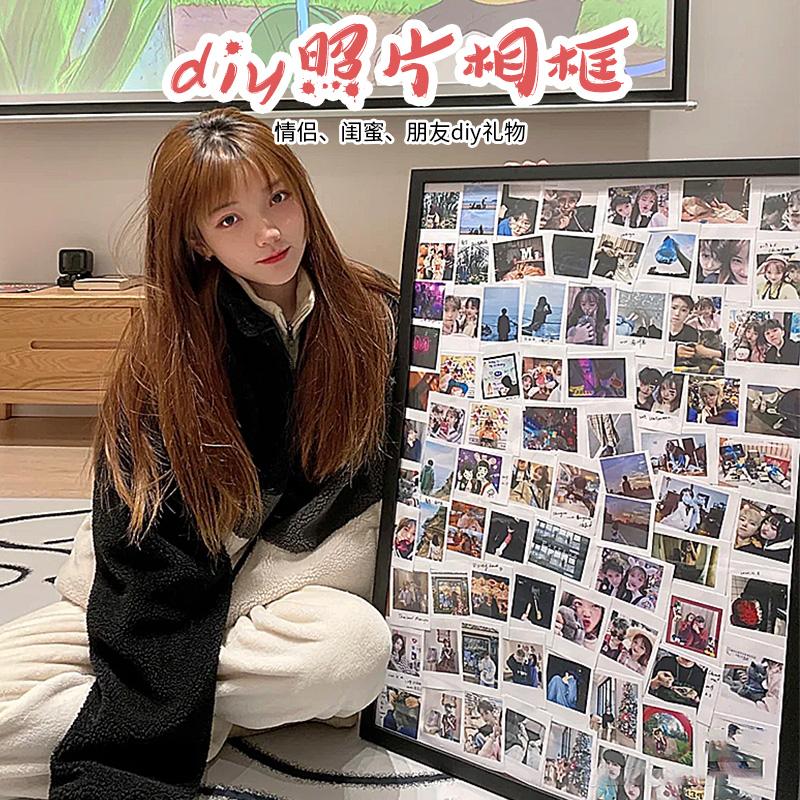 相框diy挂墙情侣闺蜜结婚手工生日礼物定制摆台洗拍立得照片相片