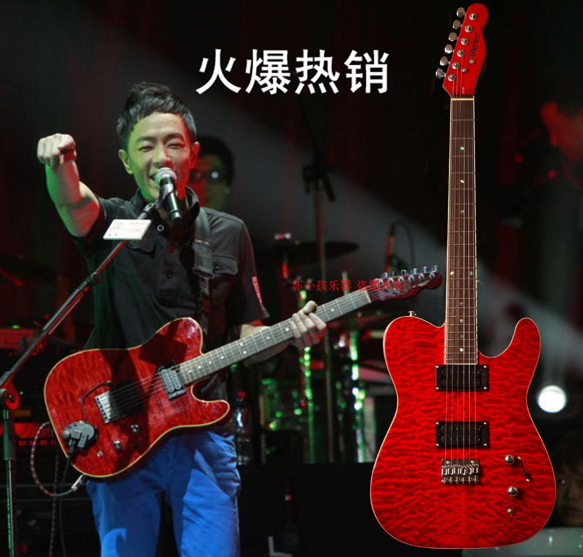 黄贯中金花电吉他初学者金属010-3600一体琴入门电吉他摇滚可切单