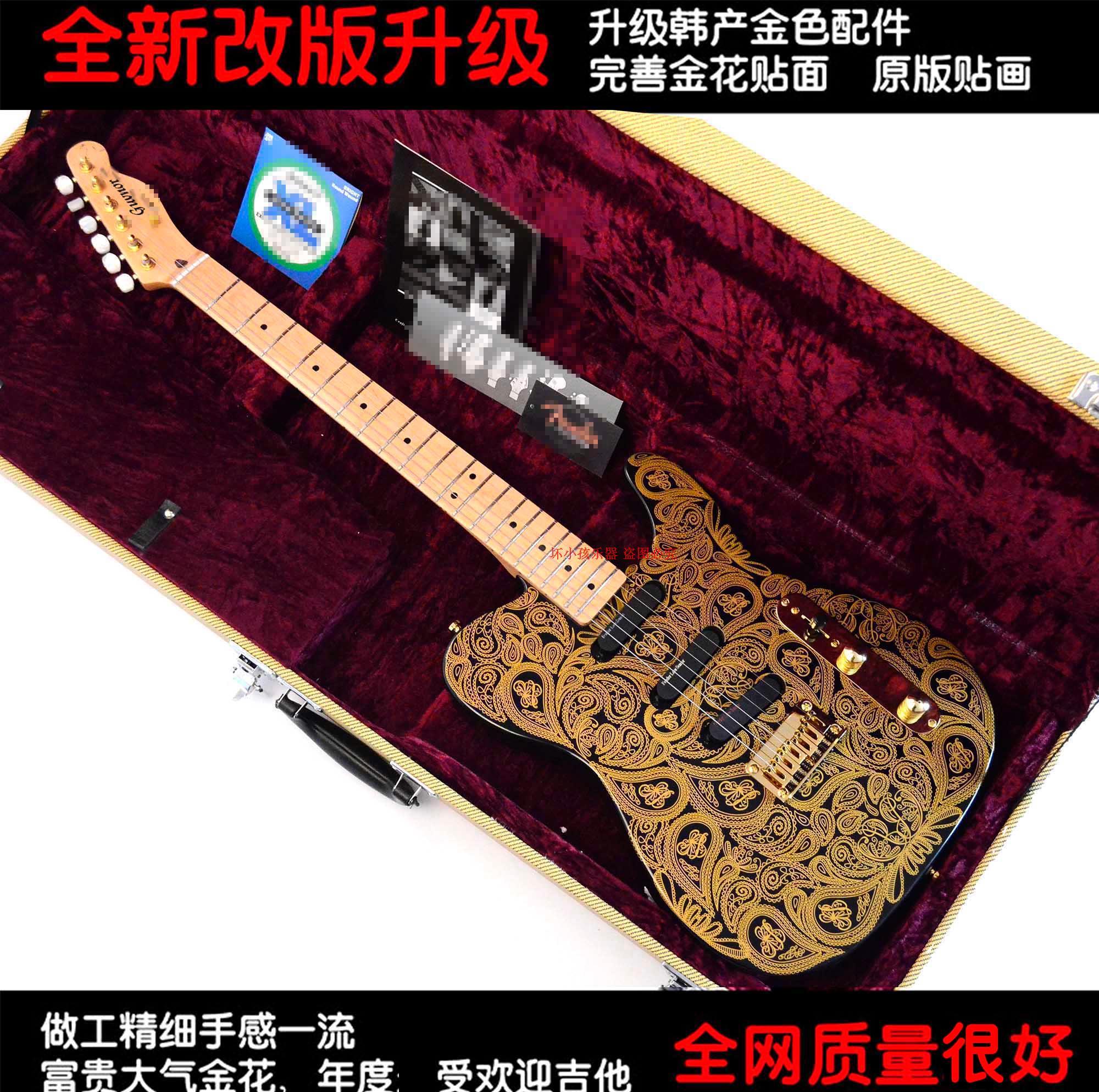 御用010-8602黄贯中金花电吉他摇滚黄家驹吉他新手吉他初学者金属