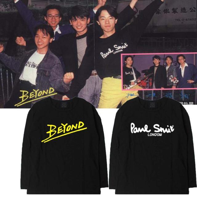BEYOND摇滚乐队黄贯中同款衣服短男女宽松T恤袖TEE长袖上衣打底衫