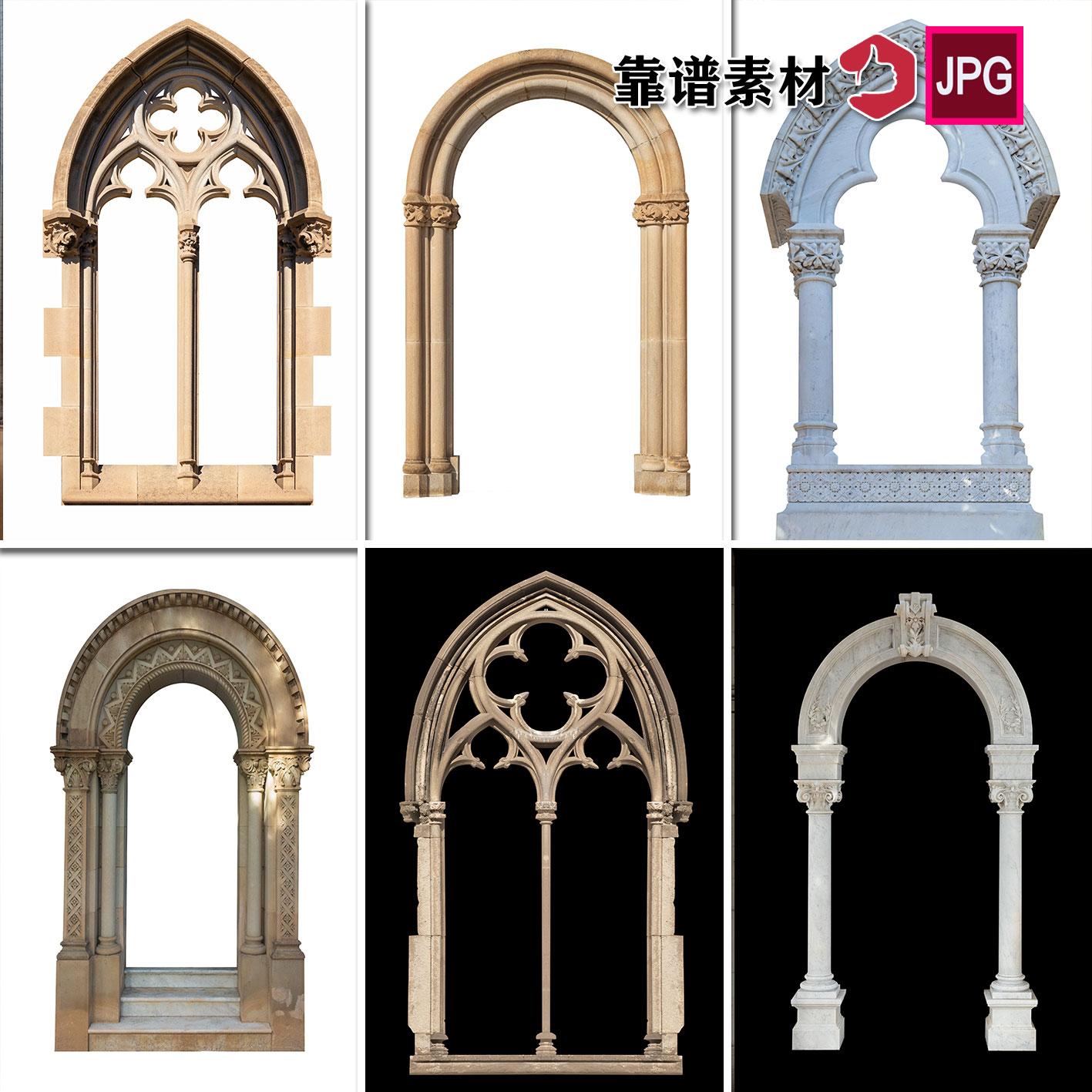 欧式浮雕罗马柱复古石拱门拱形建筑门洞背景图片设计素材