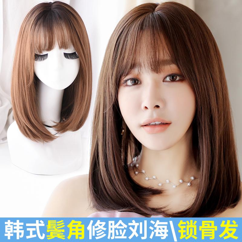 假发女长直发齐肩短发网红中长发气质修脸自然逼真假发套锁骨发型