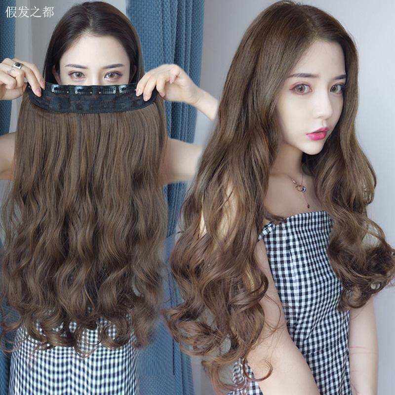 u型假发女长发卷造型大波浪半头套网红长直发可爱气质修脸接发片