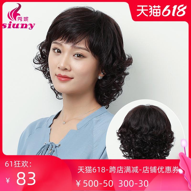 中年假发女短发妈妈真发自然时尚短卷发发型中长发蓬松修脸全头套