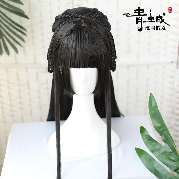青城造型假发汉服古风整顶假发可爱公主姬修脸空气刘海长发头套女